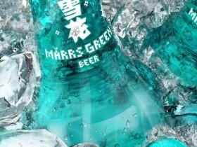 这瓶花了几十万设计的啤酒,在夏天很酷,颜色也很流行